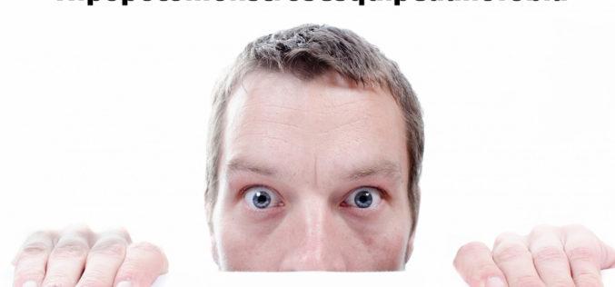 Hipopotomonstrosesquipedaliofobia: la paura delle parole lunghe