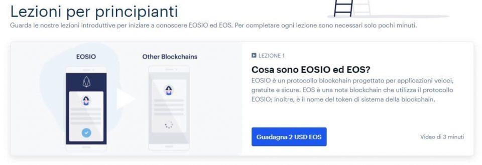 Cos'è EOS lezione Coinbase
